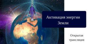 Путешествие в хроники Акаши (1)-min