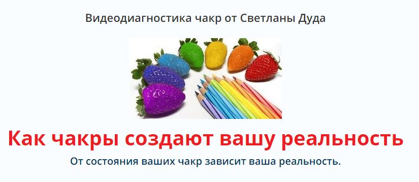 вводный-min