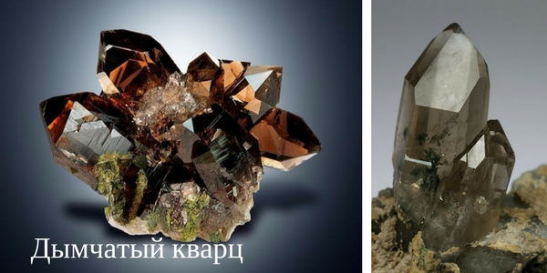 Камень Будды – дымчатый кварц
