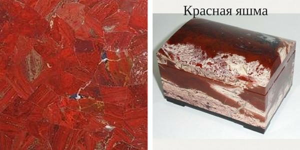 Красная яшма — здоровье и магнетизм