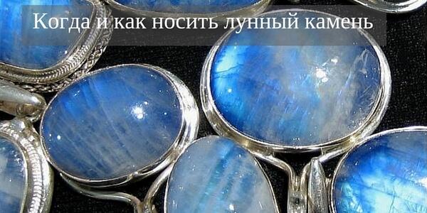 lunnyi-kamen (1) (1)