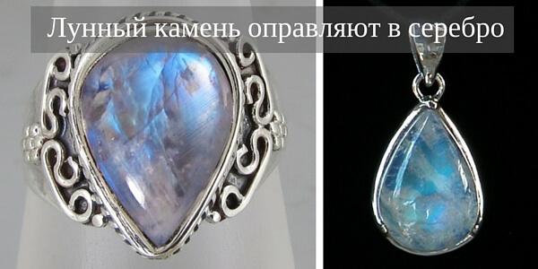 lunnyi-kamen (3) (1)